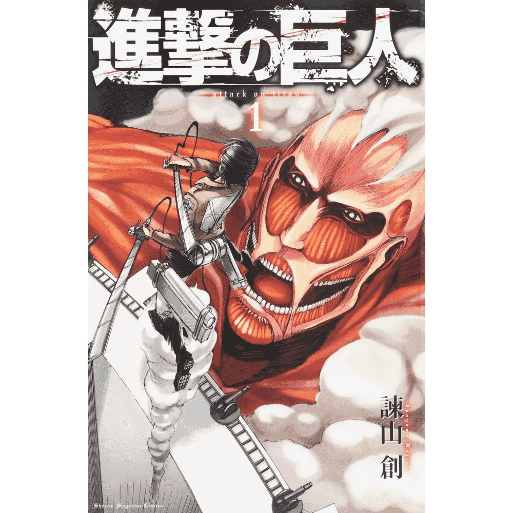Attack on titan vol.1 (Shingeki no Kyojin vol.1) - Escrito em japonês
