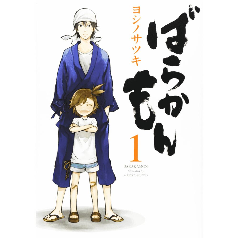 Barakamon vol.1 - Escrito em japonês
