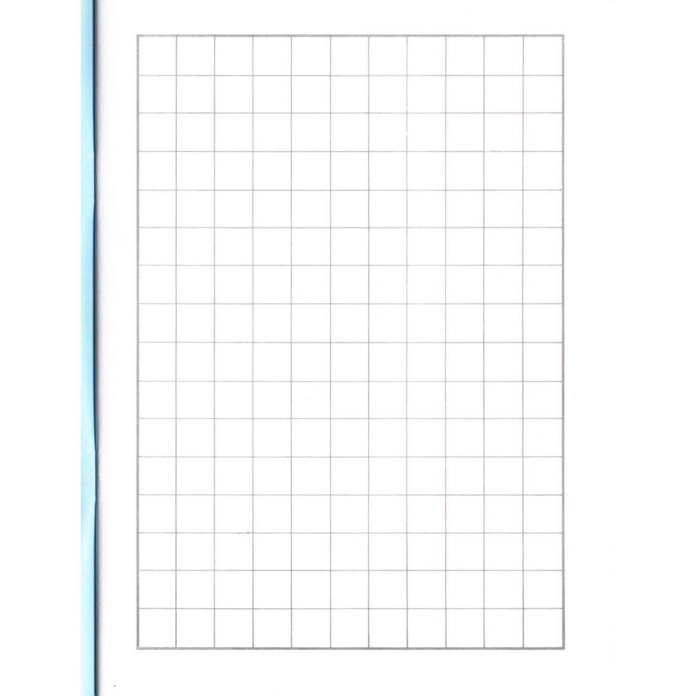 Caderno Nihongo 5