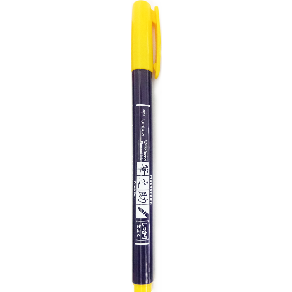 Caneta pincel Fudenosuke hard - cor amarelo - TOMBOW