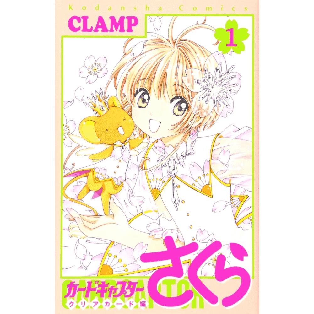 Cardcaptor Sakura Clear card vol.1 - Escrito em japonês