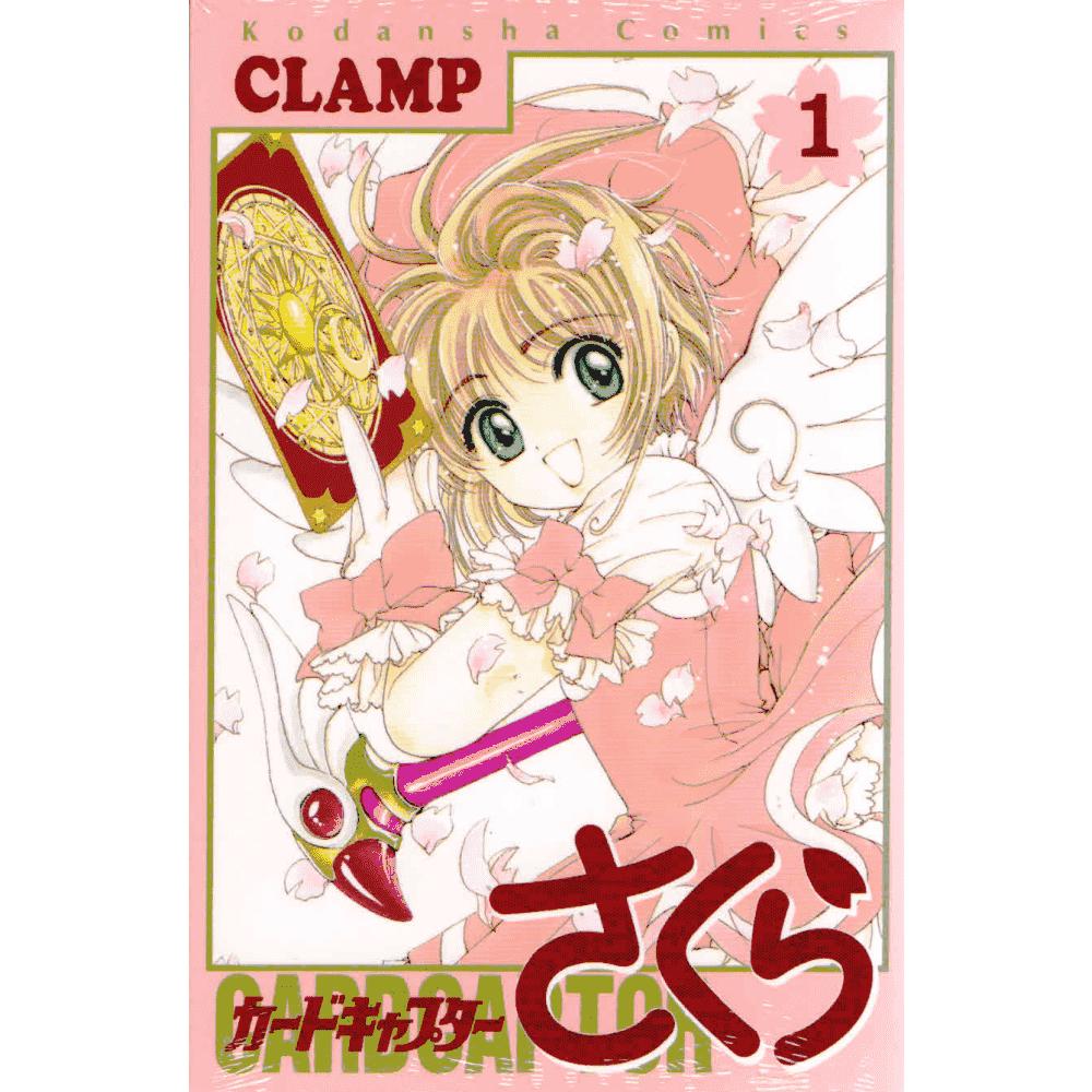 Cardcaptor Sakura vol.1 - Escrito em japonês