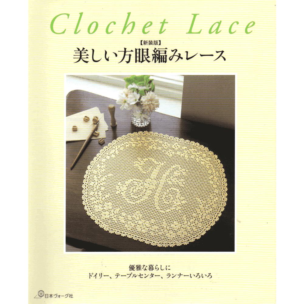 Clochet Lace - Crochê