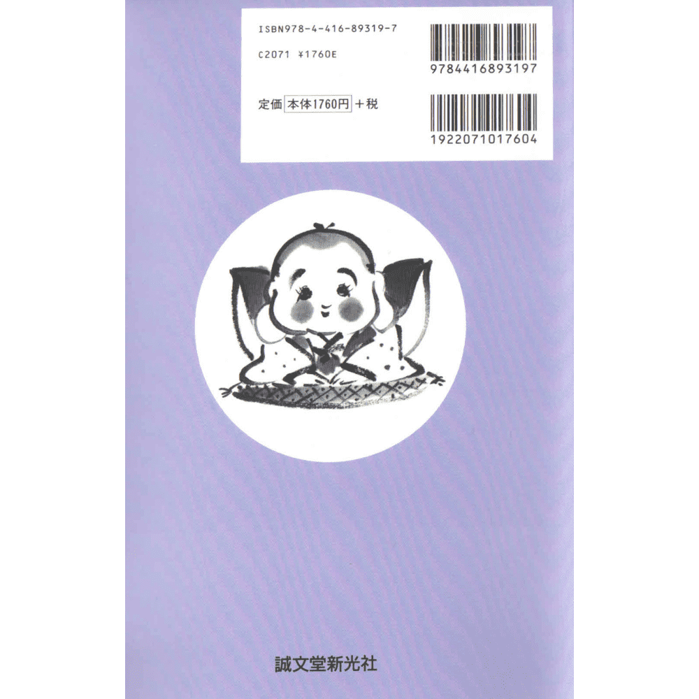 Daredemo dekiru suiboku-ga no kakikata kyoshitsu