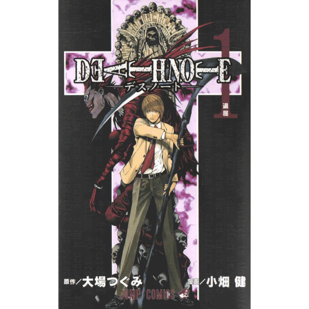 DEATH NOTE vol.1  - Escrito em japonês