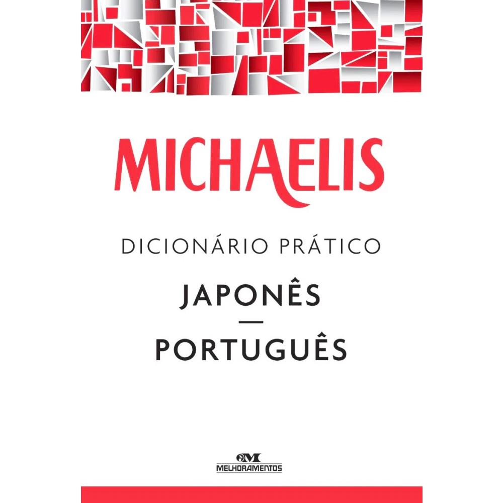 Dicionário MICHAELIS - Japonês para Português
