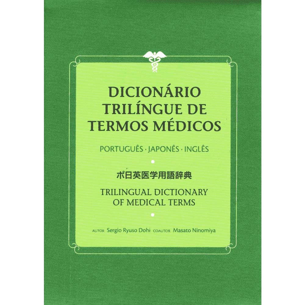 Dicionário trilíngue de termos médicos - Português, japonês e inglês