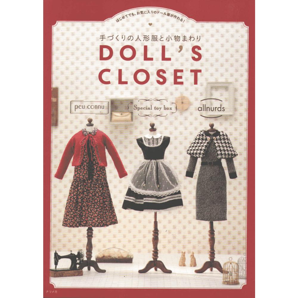Doll's closet special toy box ( tezukuriningyoufuku to komonomawari) - roupa para boneca