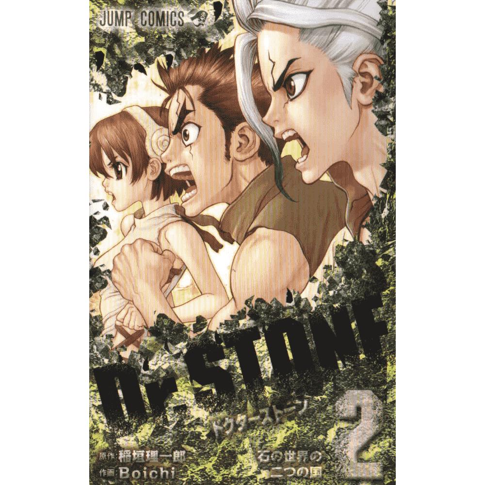 Dr. STONE vol.2 - Escrito em japonês