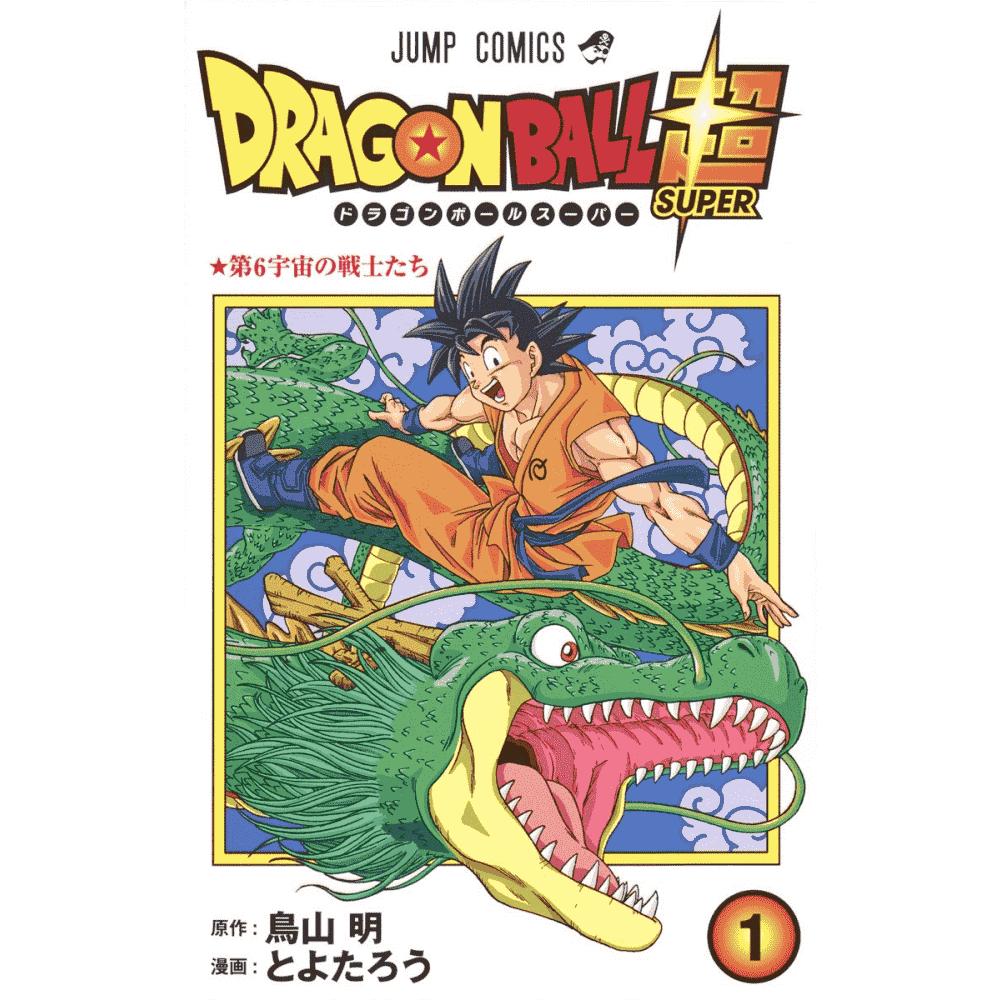 Dragon Ball Super vol.1 - Escrito em japonês
