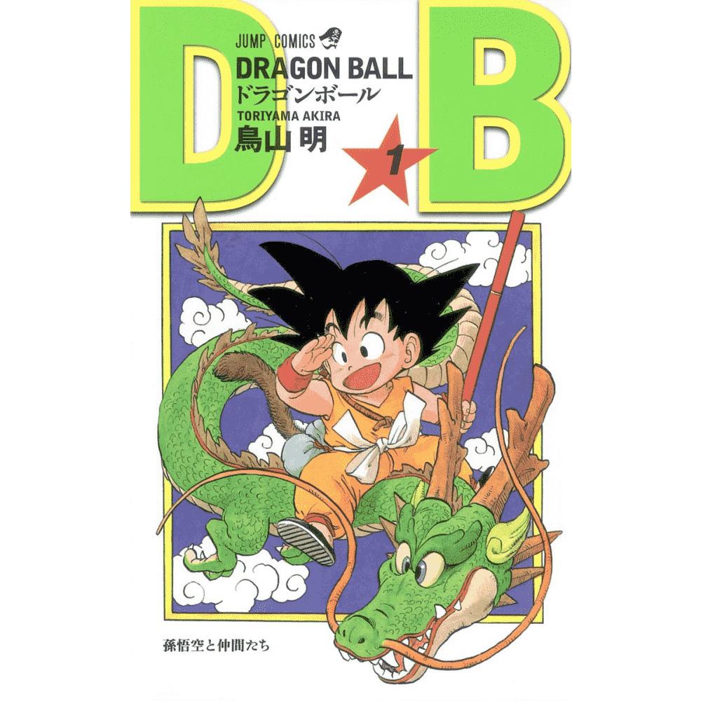 DRAGON BALL vol.1 - Escrito em japonês