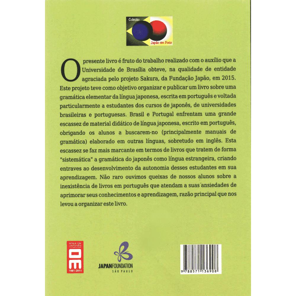 Gramática da Língua Japonesa para Falantes do Português - 3a edição