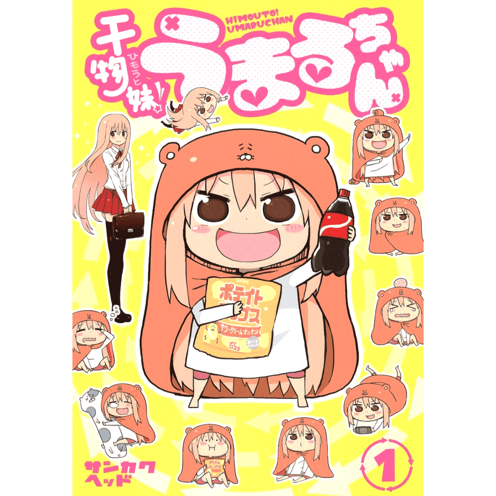 Himouto! Umaru-chan! vol.1 - Escrito em japonês