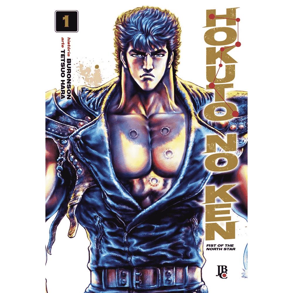 Hokuto no ken vol.1 - Escrito em português