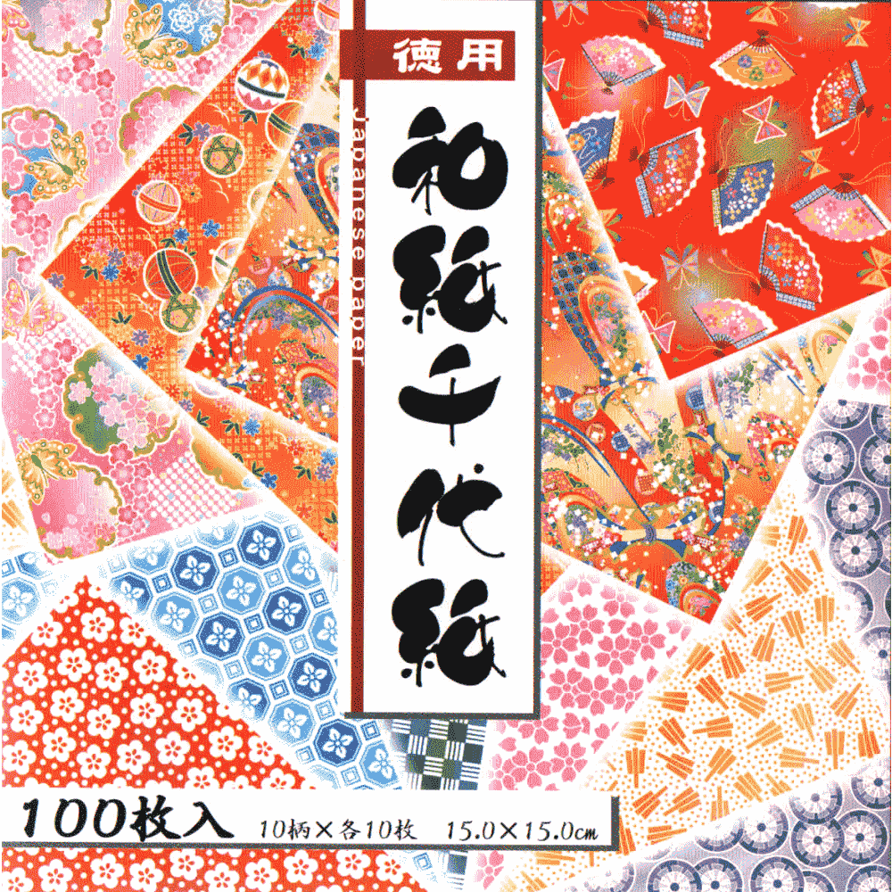 Japanese paper 15cm x 15cm - 10 estampas, 100 folhas (origami) - Toyo