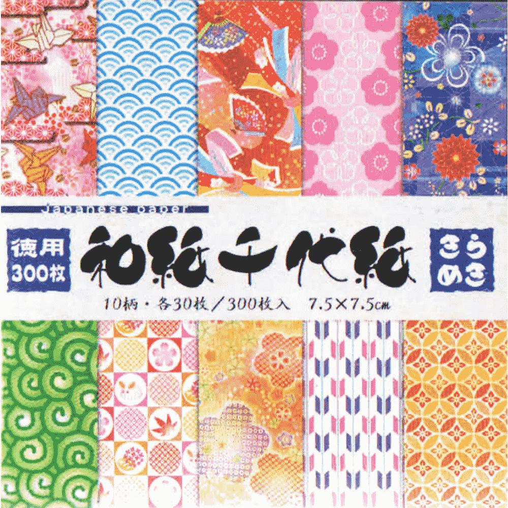 Japanese paper Kirameki origami 7,5cm x 7,5cm - 10 estampas, 300 folhas - Toyo
