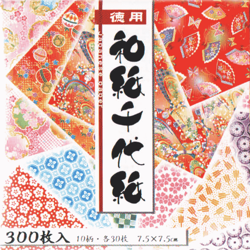 Japanese paper origami 7,5cm x 7,5cm - 10 estampas, 300 folhas (Chiyogami) - Toyo