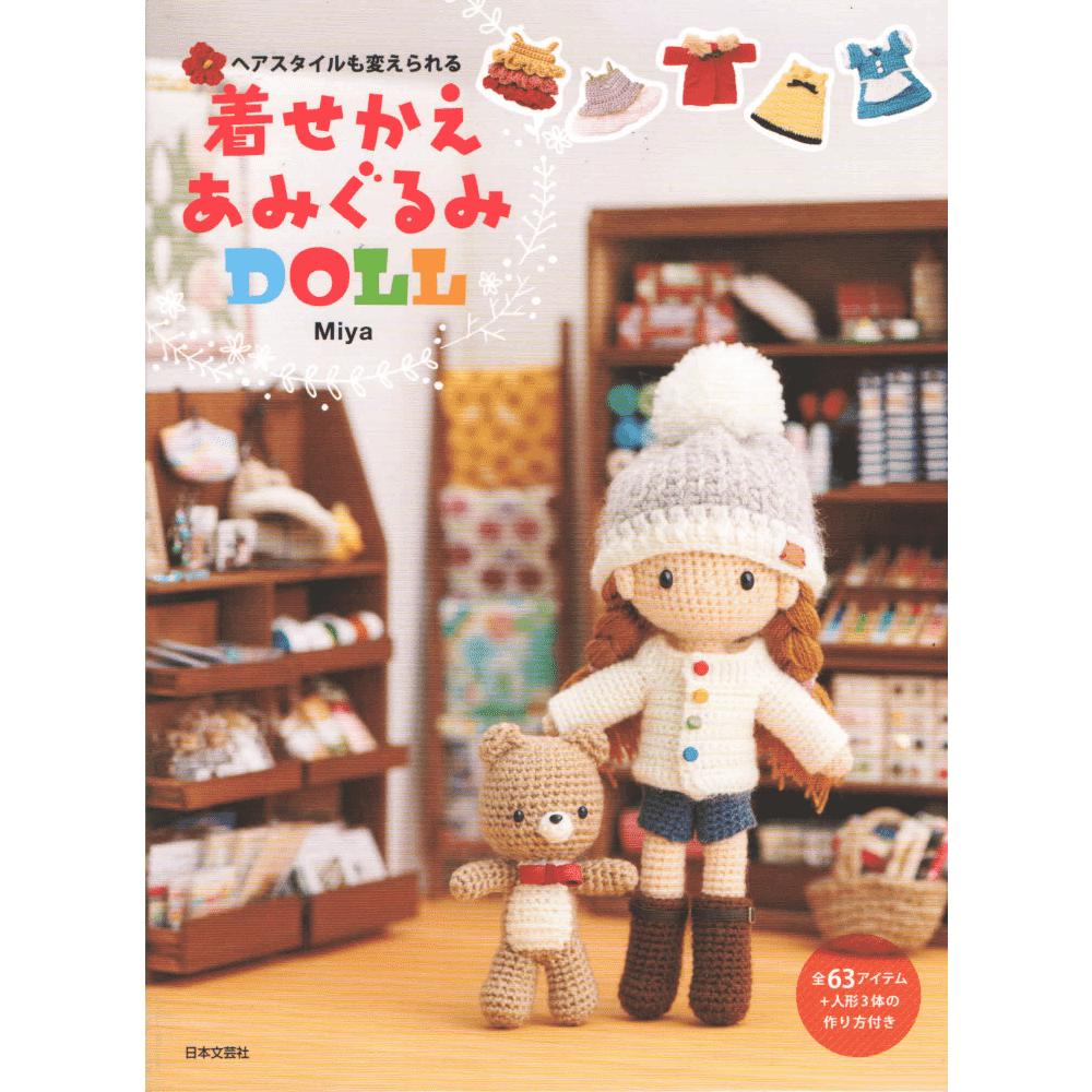 Kisekae Amigurumi Doll