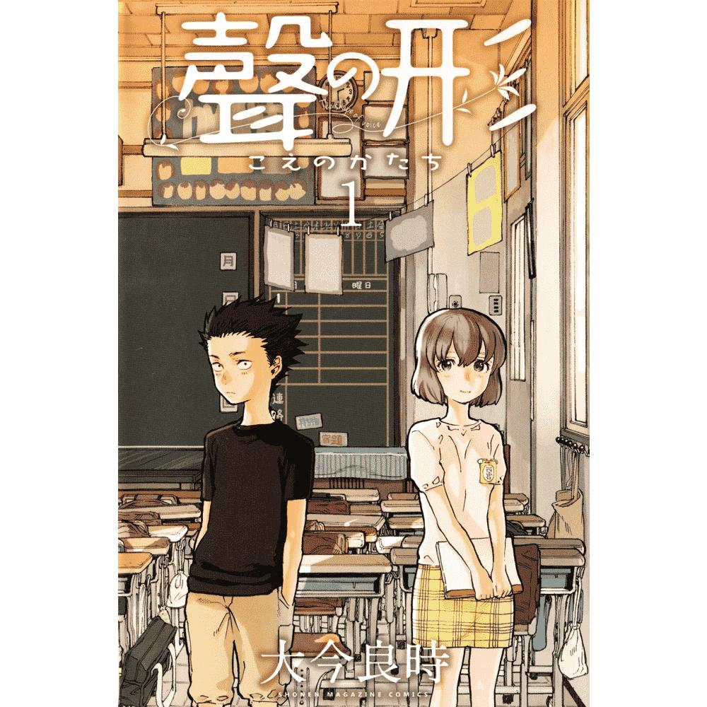 Koe no katachi vol.1 - Escrito em japonês