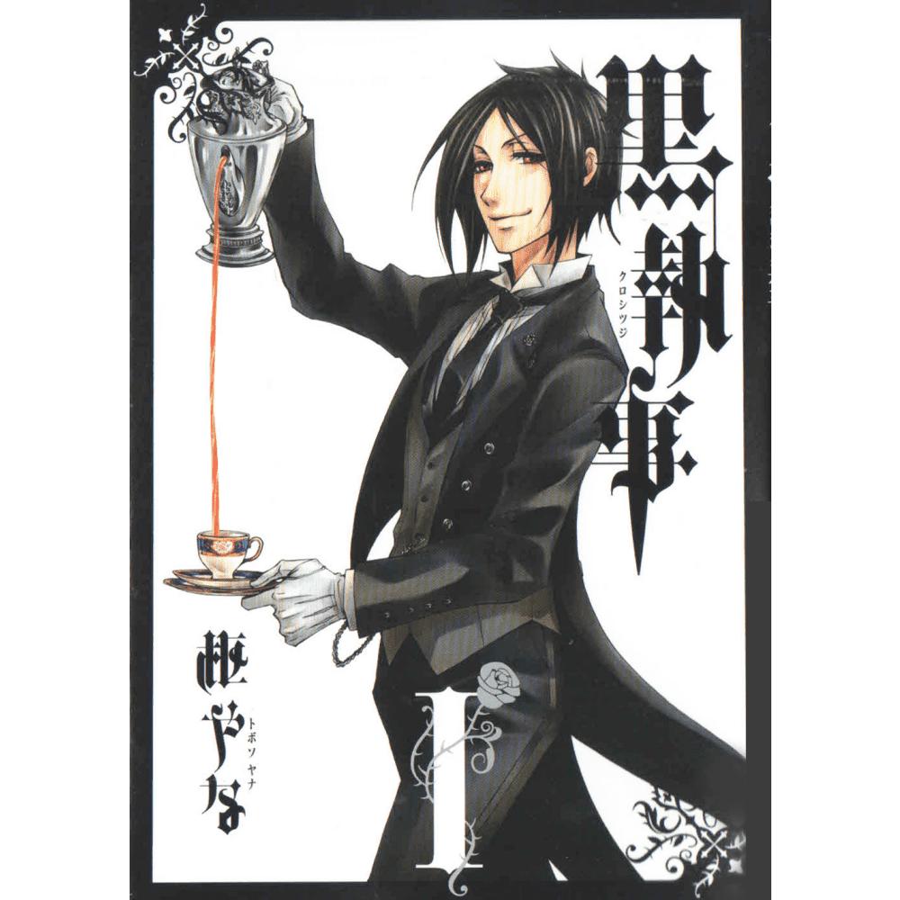 Kuroshitsuji (Black butler) vol.1 - Escrito em japonês