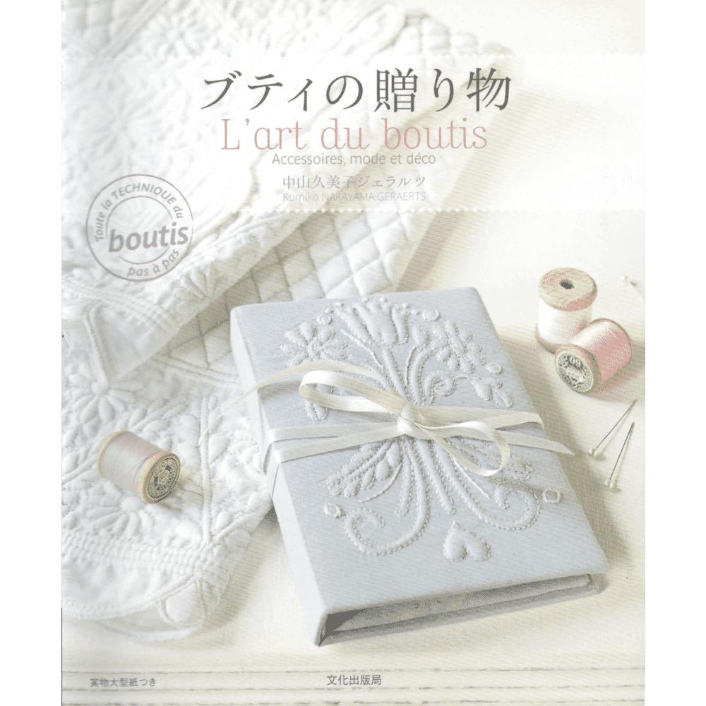 L'art du boutis Acessorie, mode et déco (Boutis no okurimono) - Bordado