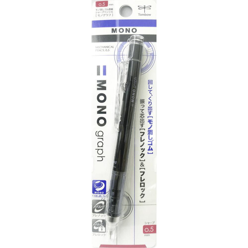 Lapiseira MONO graph 0,5mm - cor preto - TOMBOW