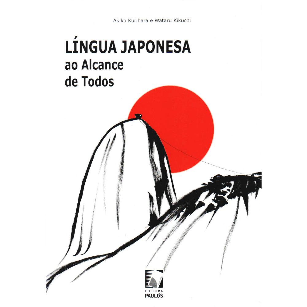 Língua Japonesa ao Alcance de Todos