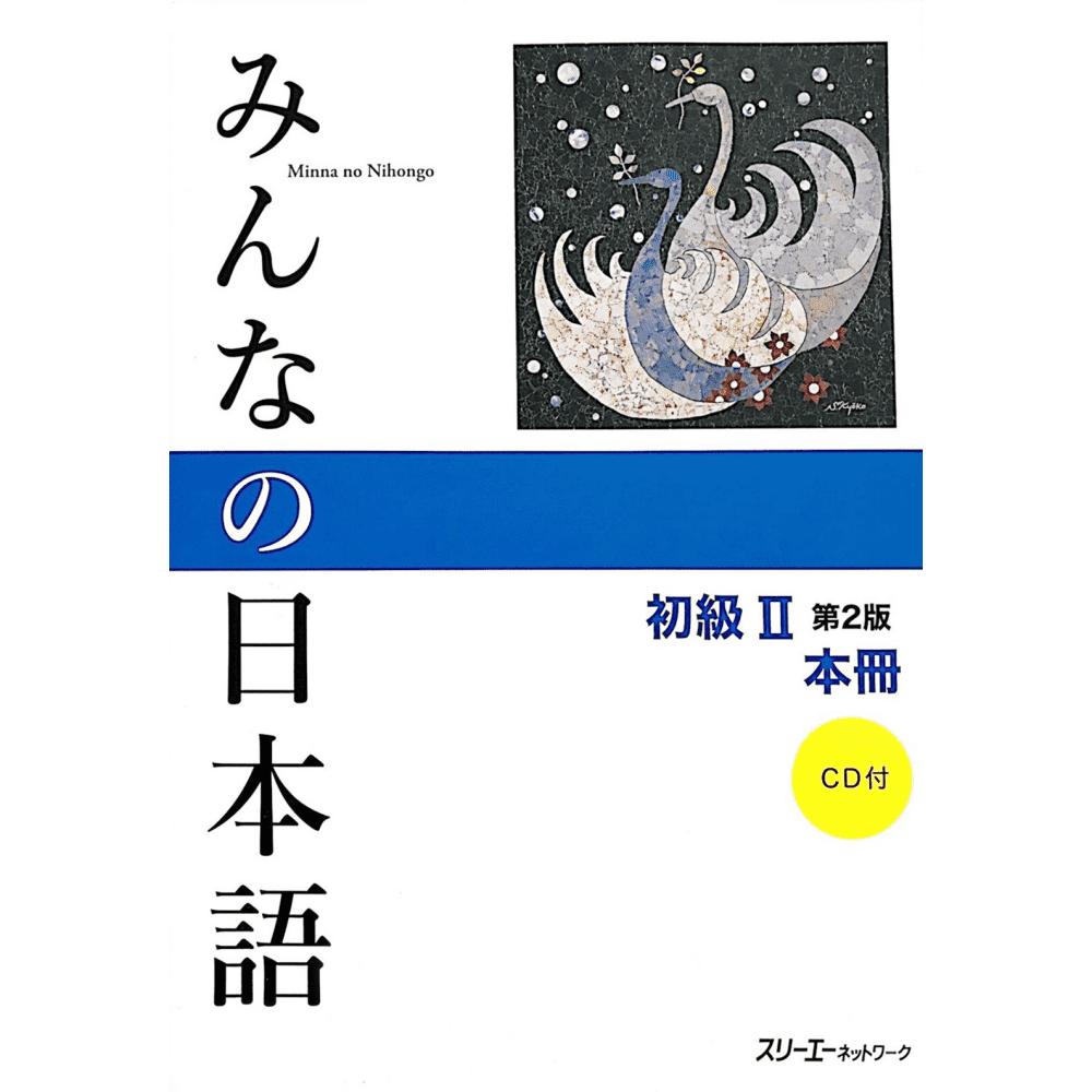 Minna no Nihongo shokyu II - Livro texto (Honsatsu) - com CD - 2ª edição