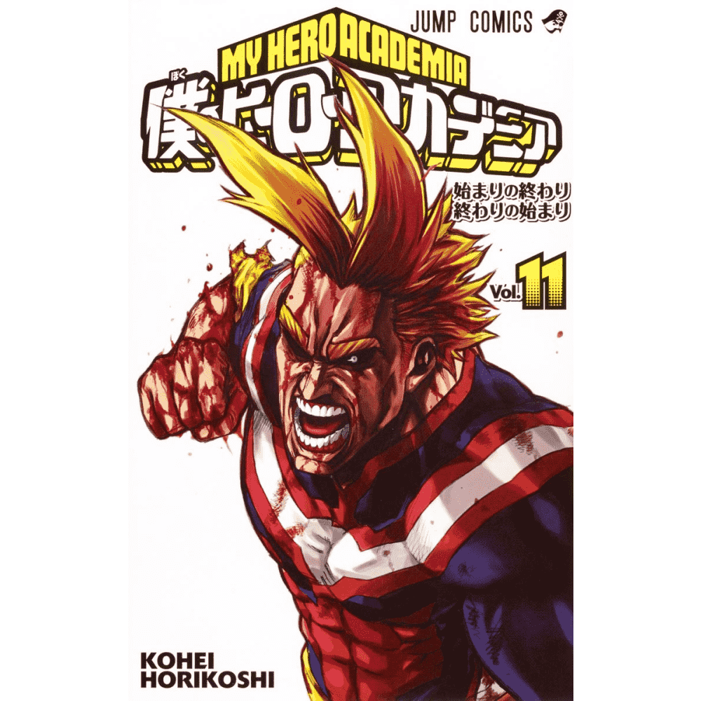 My Hero Academia vol.11 - (Boku no Hero Academia vol.11) - Escrito em japonês