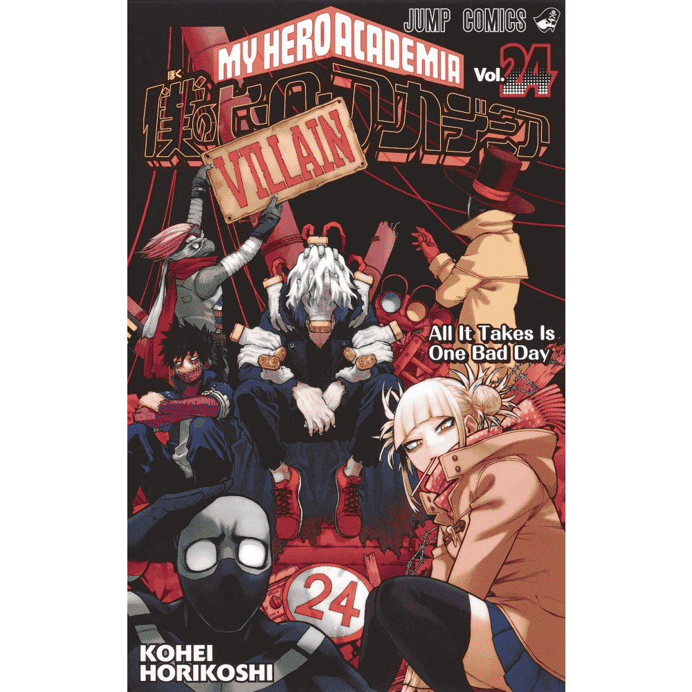 My Hero Academia vol.24 - (Boku no Hero Academia vol.24) - Escrito em japonês