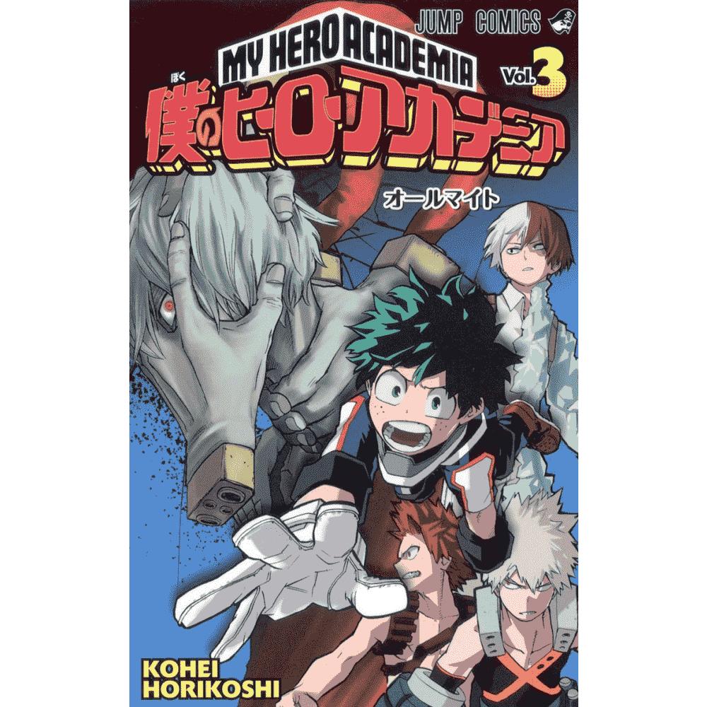 My Hero Academia vol.3 - (Boku no Hero Academia vol.3) - Escrito em japonês