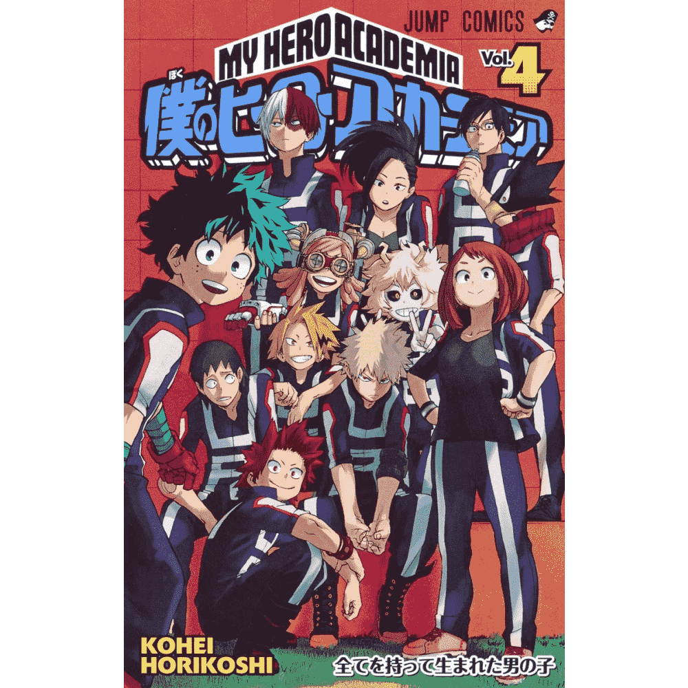 My Hero Academia vol.4 - (Boku no Hero Academia vol.4) - Escrito em japonês