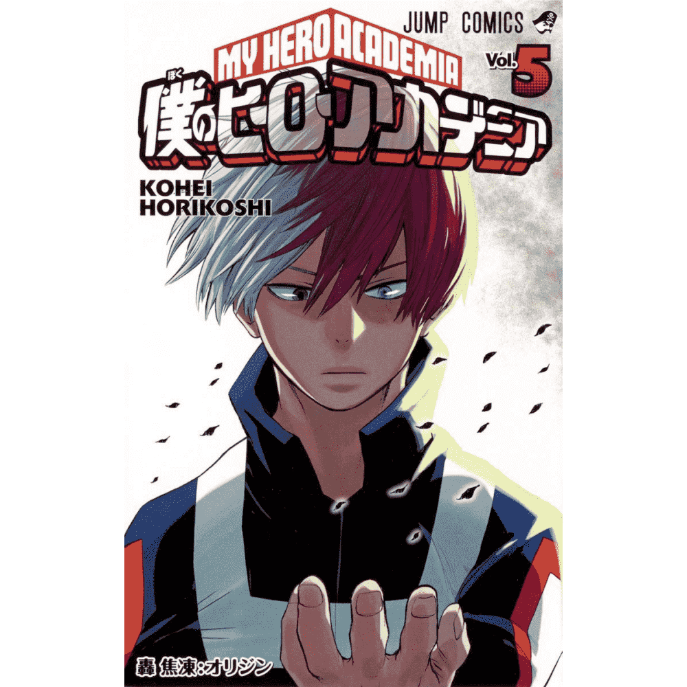My Hero Academia vol.5 - (Boku no Hero Academia vol.5) - Escrito em japonês