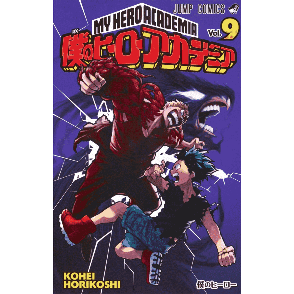 My Hero Academia vol.9 - (Boku no Hero Academia vol.9) - Escrito em japonês