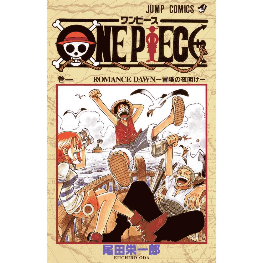 ONE PIECE vol.1 - Escrito em japonês