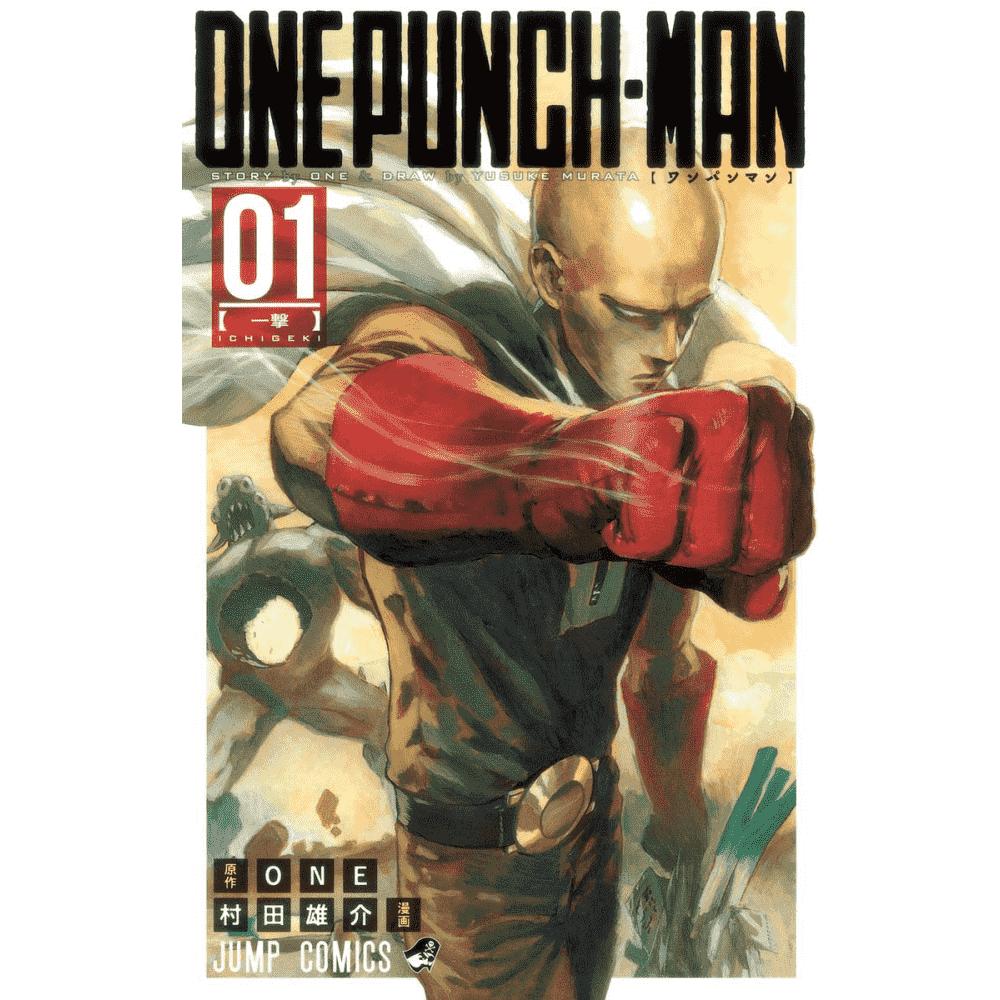 One-punch man vol.1 - Escrito em japonês