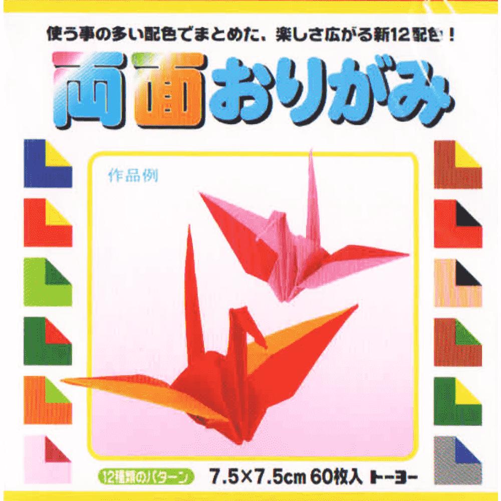 Origami dupla face 7,5cm x 7,5cm - 12 combinações de cores, 60 folhas - Toyo