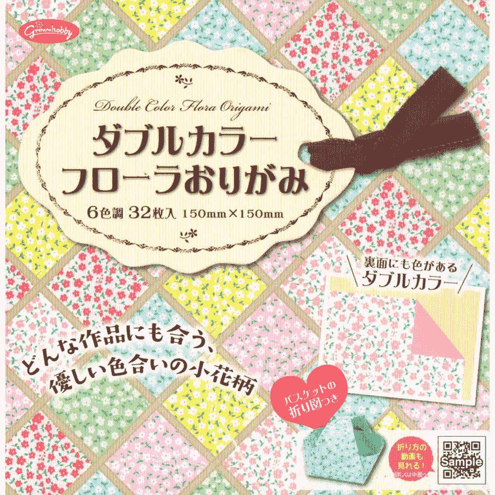 Origami dupla face com estampas de flor com lado liso 15cm x 15cm - Showa grim