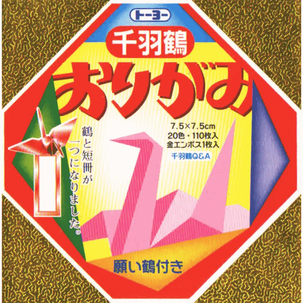 Origami senbatsuru 7,5cm x 7,5cm - 20 cores, 110 folhas - Toyo