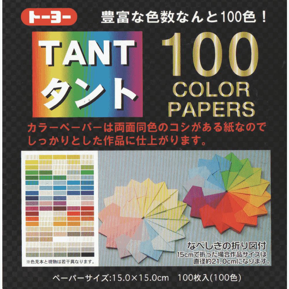 Papel TANT 15cm x 15cm - 100 cores, 100 folhas - Toyo