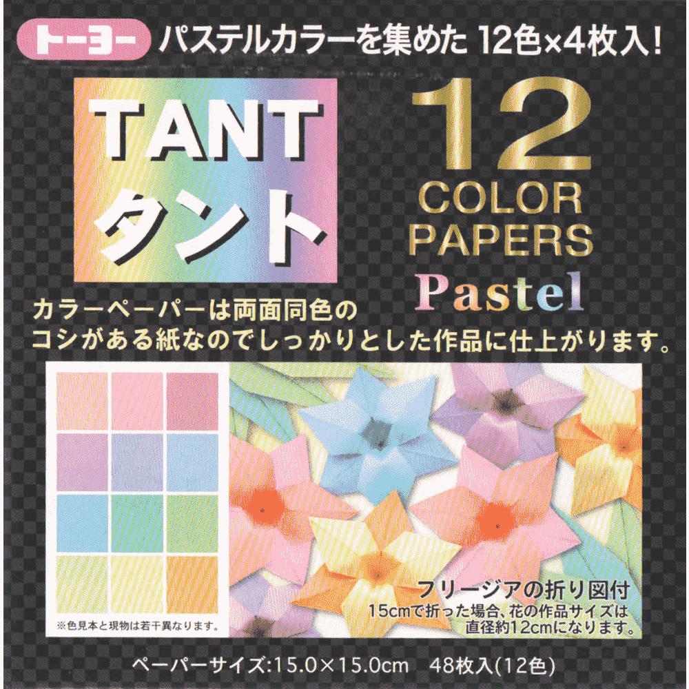 Papel TANT 15cm x 15cm - tons de pastel, 48 folhas - origami Toyo