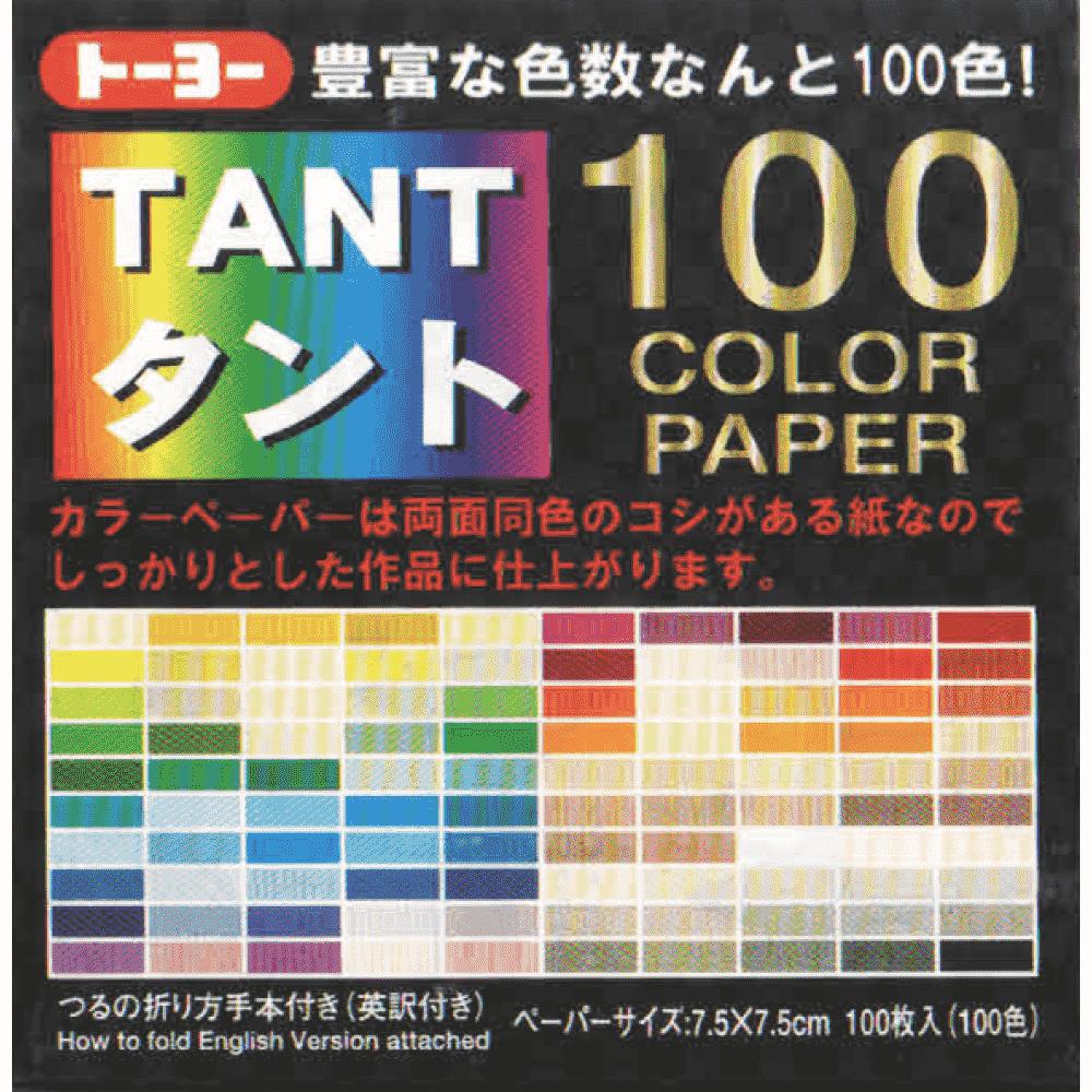 Papel TANT 7,5cm x 7,5cm - 100 cores, 100 folhas - Toyo