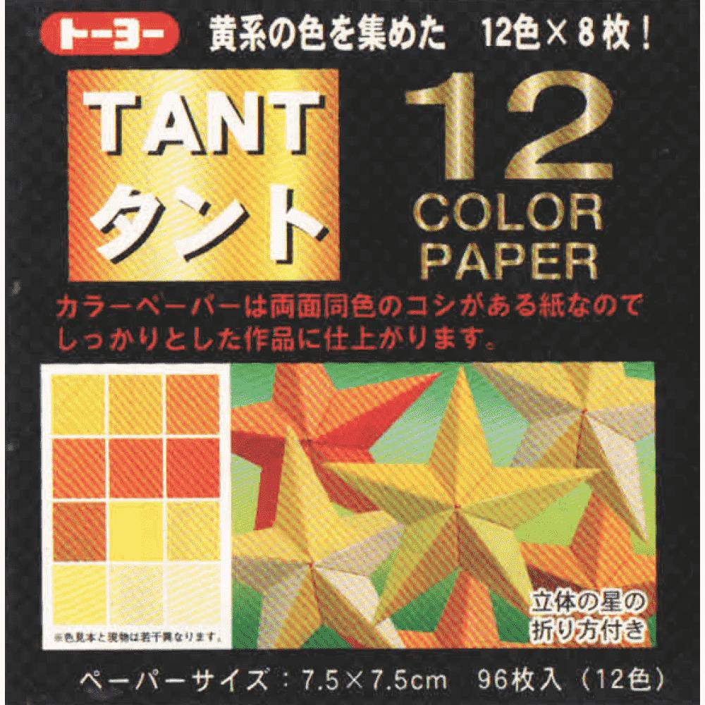 Papel TANT 7,5cm x 7,5cm - tons de amarelo, 96 folhas - Toyo