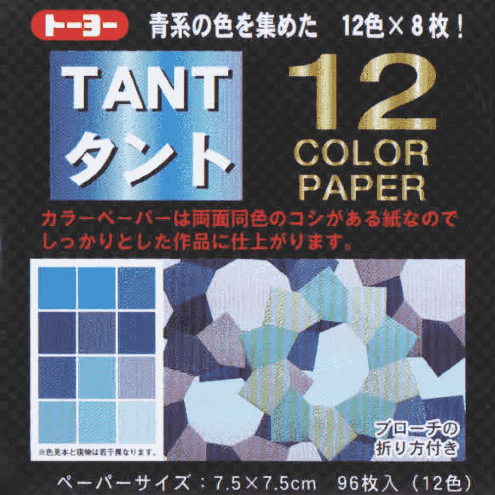 Papel TANT 7,5cm x 7,5cm - tons de azul, 96 folhas - origami Toyo