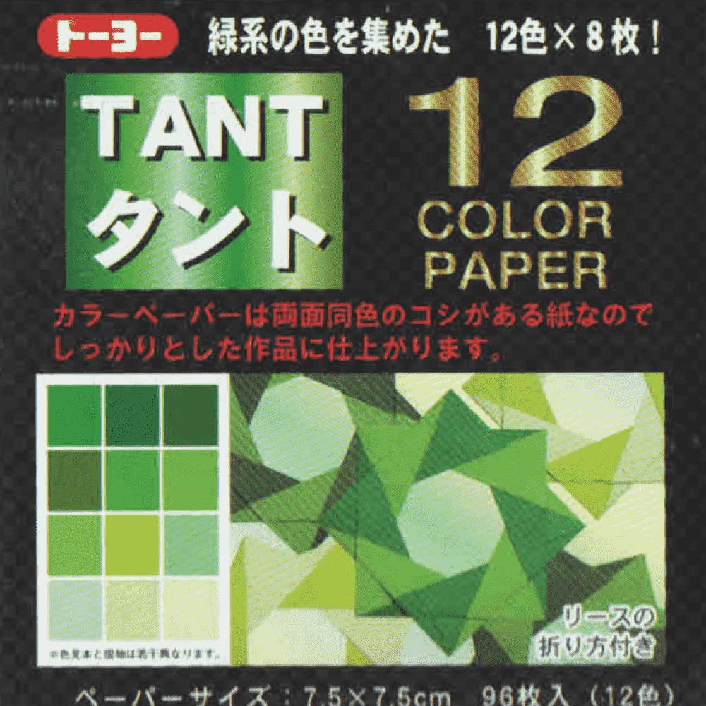Papel TANT 7,5cm x 7,5cm - tons de verde, 96 folhas - origami Toyo