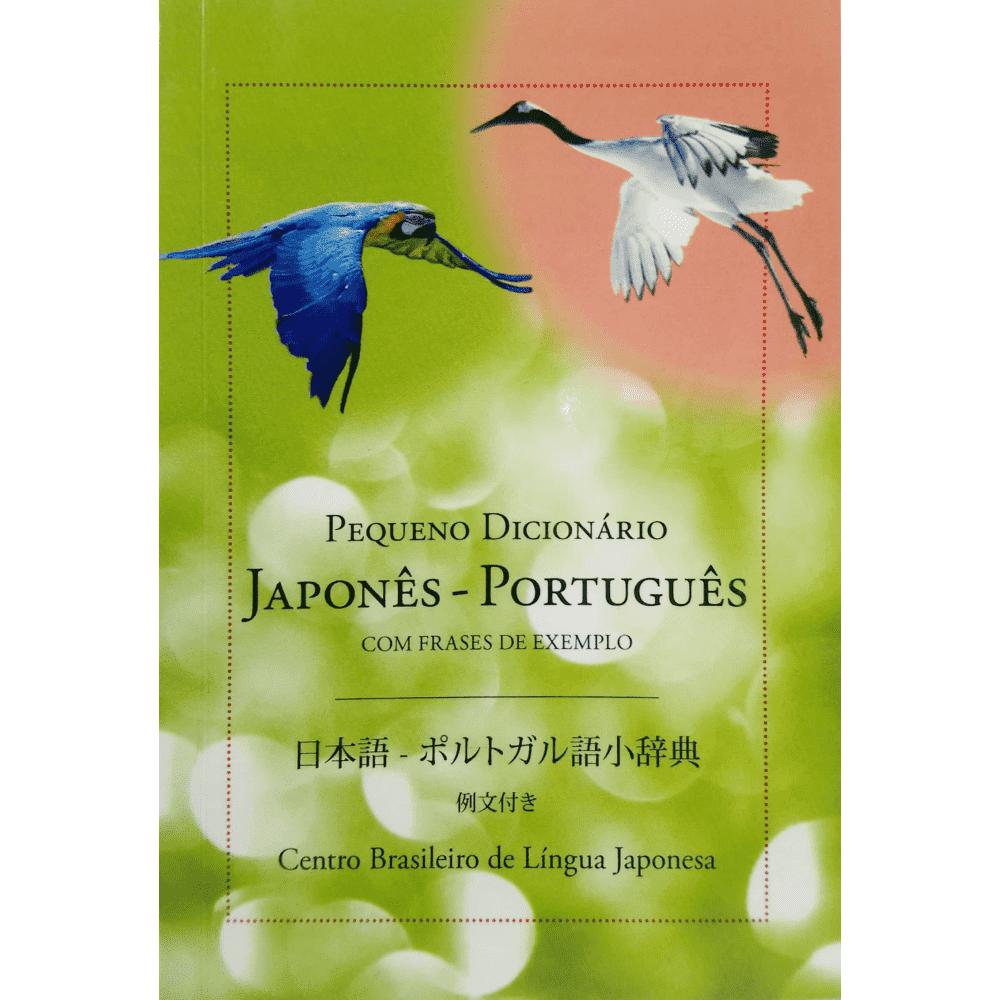 Pequeno dicionário Japonês - Português