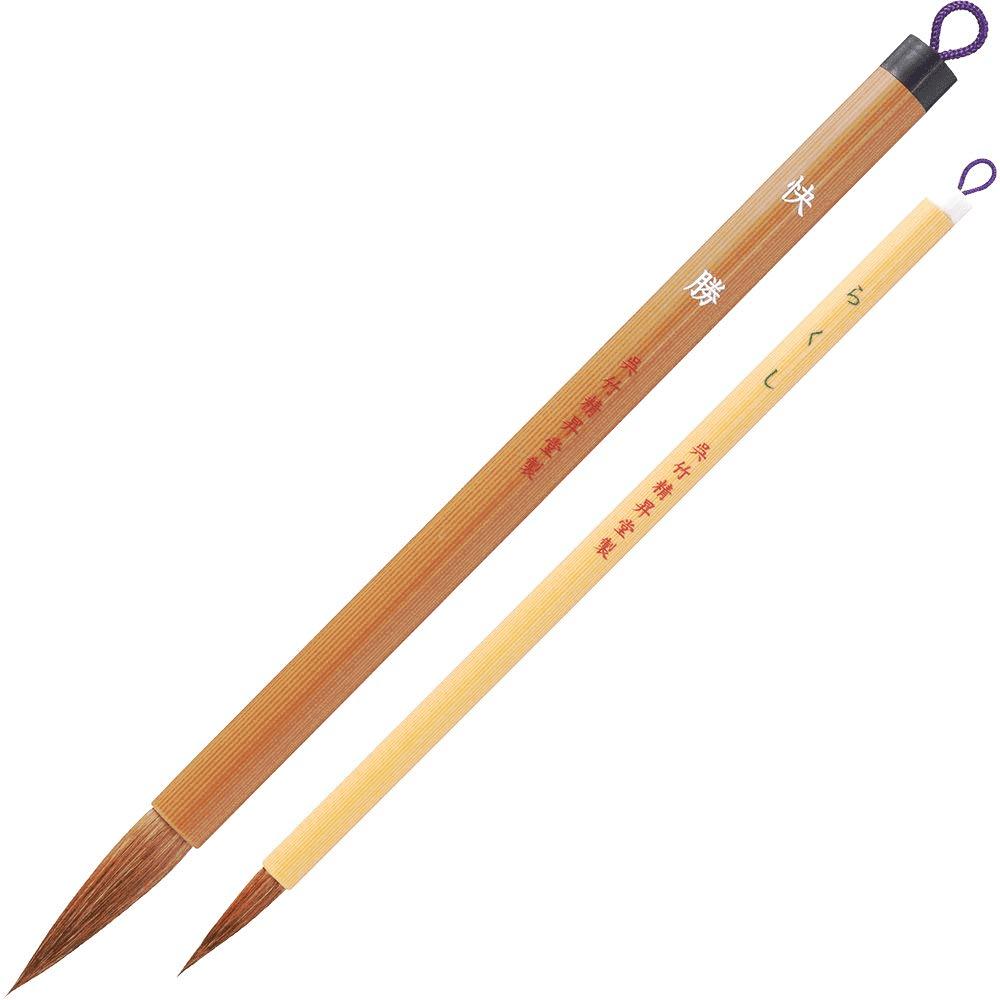 Pincel para Shodô - kit de 2 pincéis - Kuretake