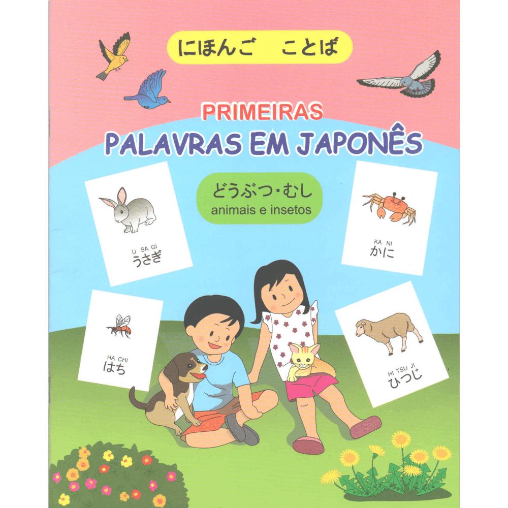 Primeiras Palavras em Japonês - animais e insetos