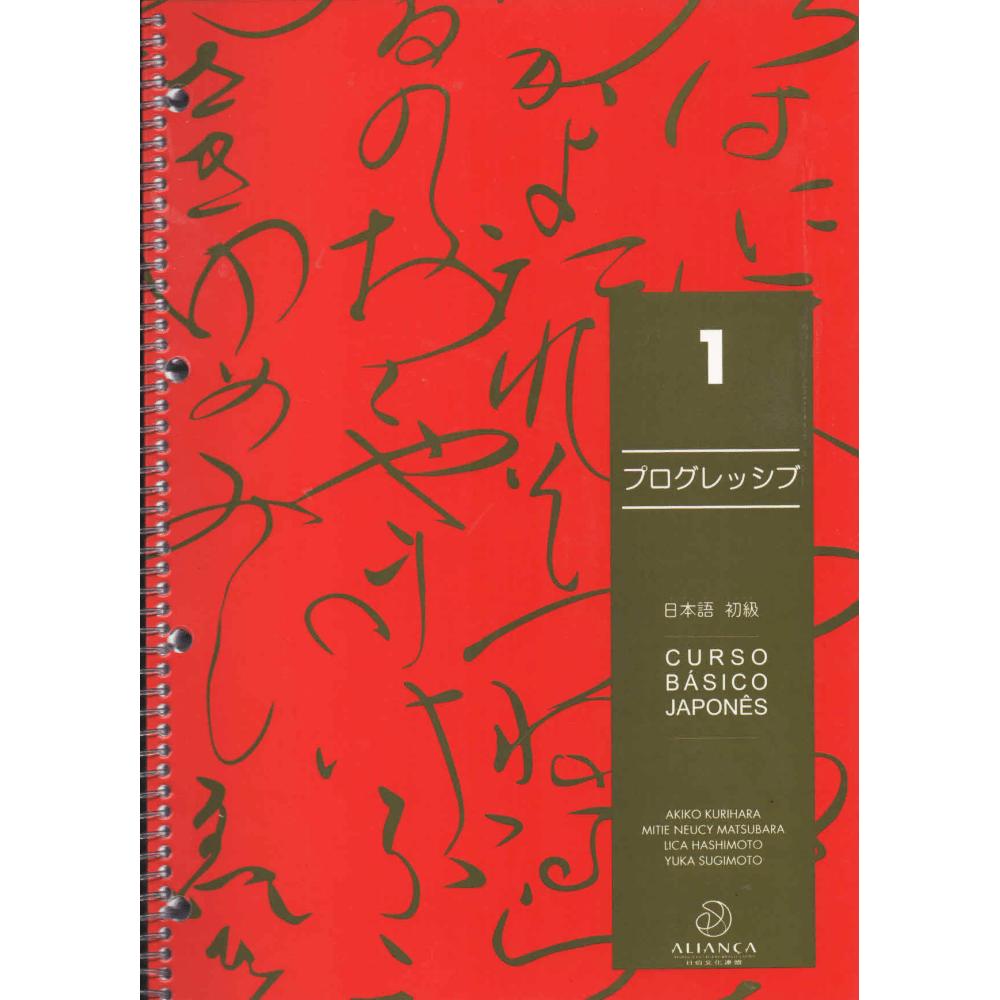 Progressivo - Curso Básico Japonês 1