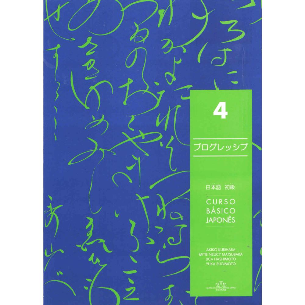Progressivo - Curso Básico Japonês 4